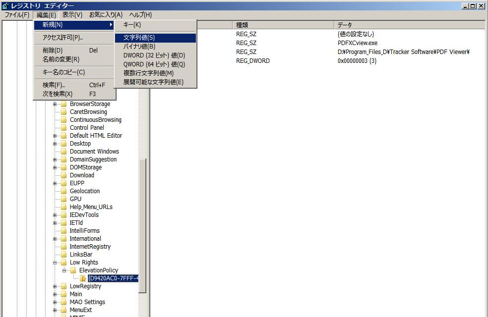KB2899516 レジストリ キー