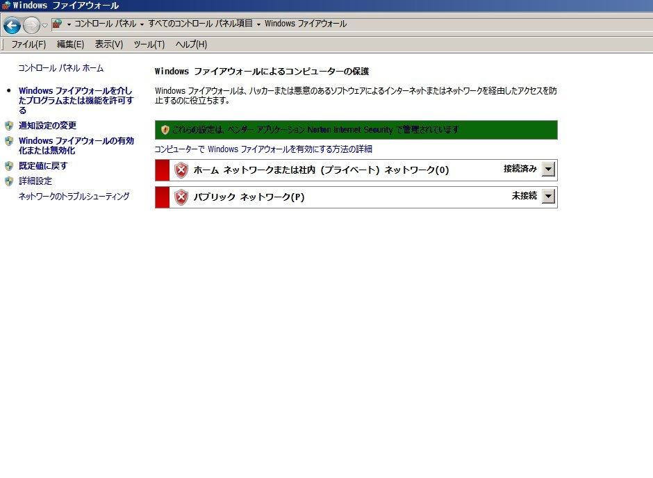 Norton Security : Windows Firewall サービス無効時のコントロールパネル Windows ファイアウォールの状態
