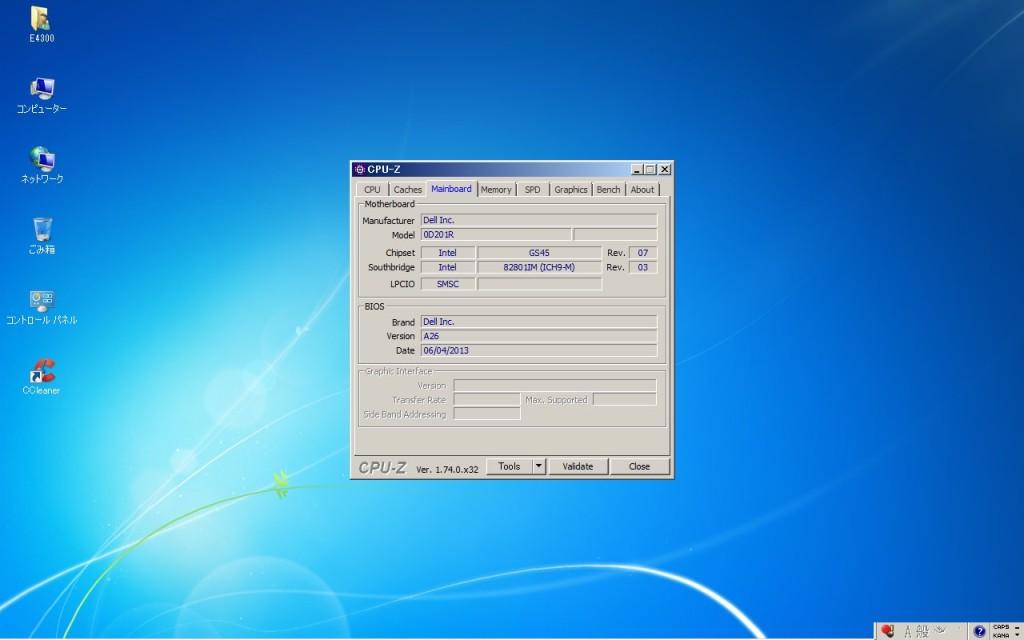 Dell E4300 CPUz Mainboard 0D201R