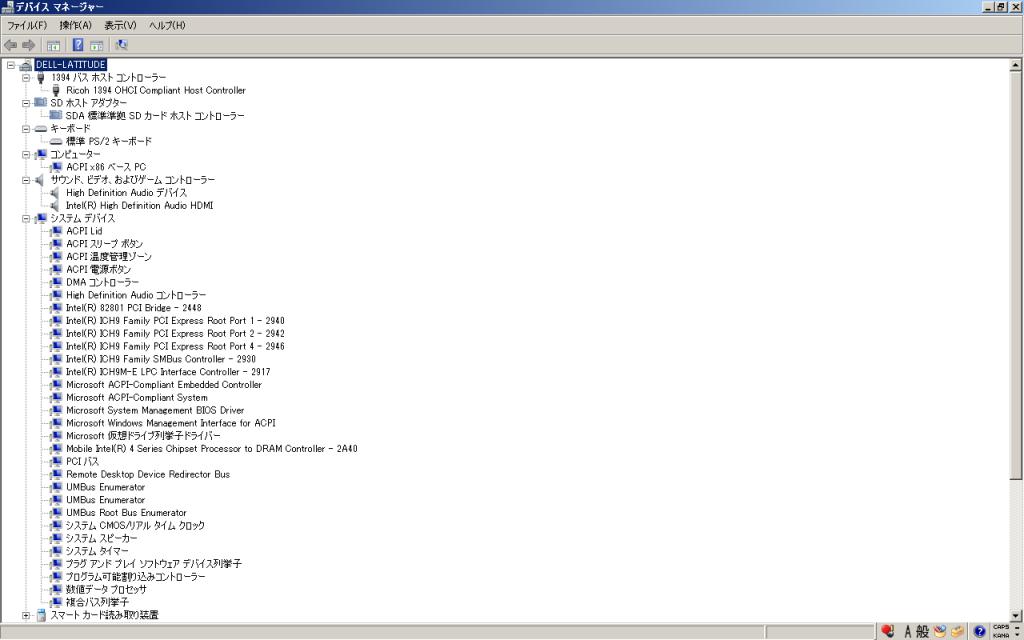 Dell E4300 Windows 7 デバイスマネージャー LAN 関連