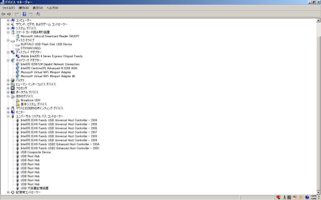 Dell E4300 Windows 7 デバイスマネージャー 不明なデバイス